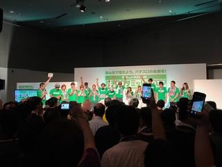 ステージイベント.JPG