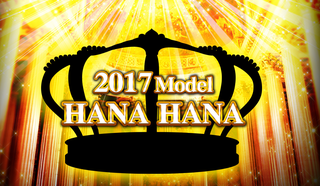 hanahana2017model.png