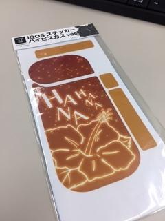 iQOSステッカー(ハイビ).JPG